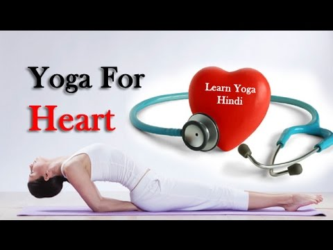 yoga-for-heart-problem.jpg